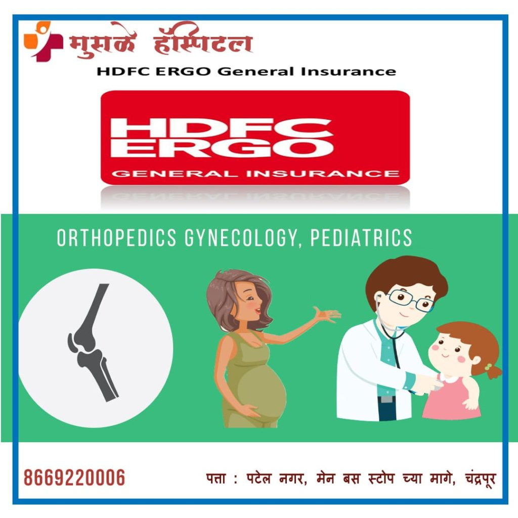HDFC ERGO Health Insurance Hospital in Chandrapur